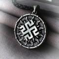Оберег Символ рода для всей семьи