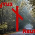 Описание и значение руны Наутиз