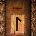 Описание и значение руны Лагуз