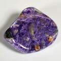 Что представляет собой камень чароит