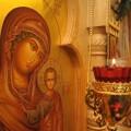Сила молитвы оберега Богородицы