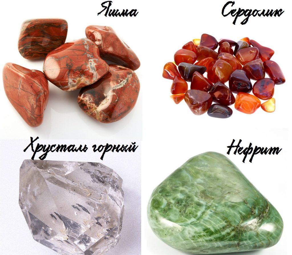 Камни для Девы
