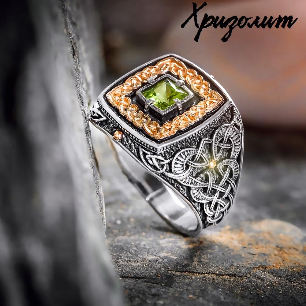 Перстень мужской с хризолитом