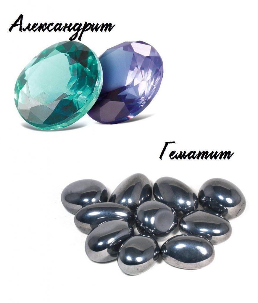 Камни запрещенные Девам