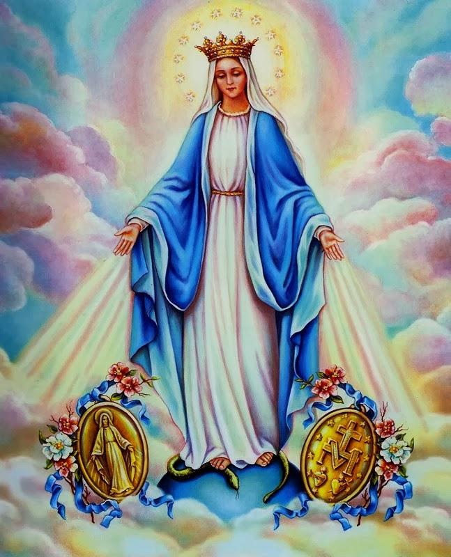 Лада Богородица
