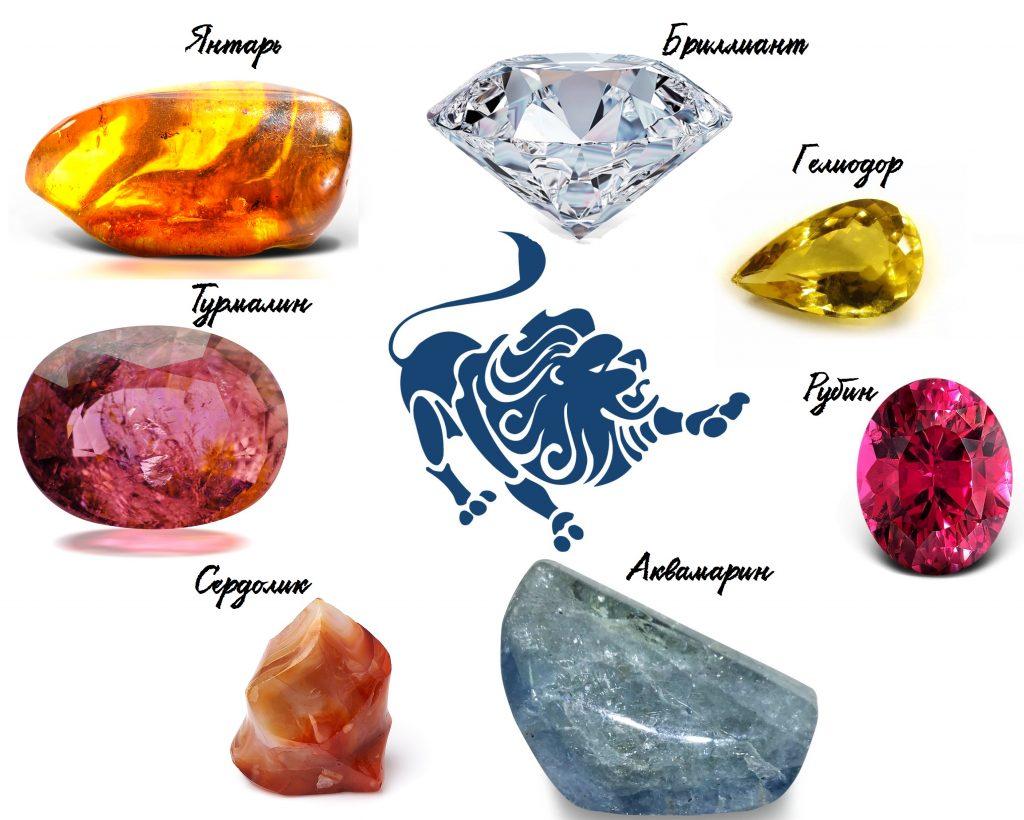 Камни для льва