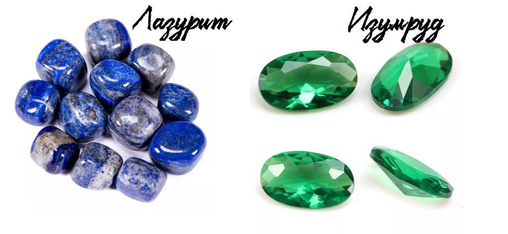 Камни для Весов