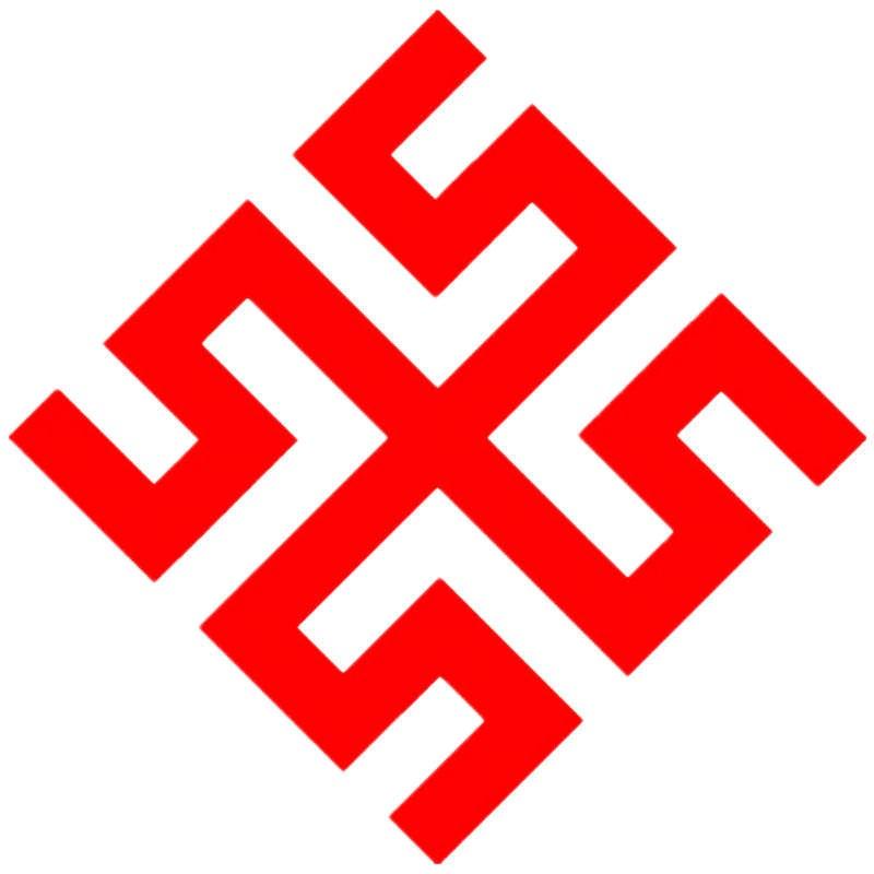 Символ Родовик